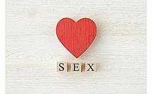「性行為未経験」40歳未満で25% 日本人の性事情、海外比較