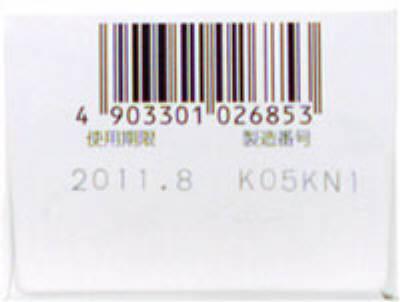 4903301026853 6