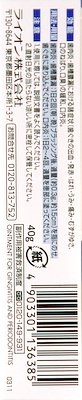 4903301136385 2