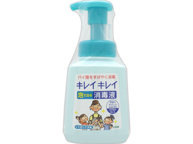 キレイキレイ 薬用泡で出る消毒液 ポンプ 250