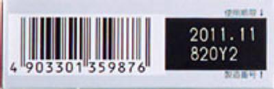 4903301359876 6