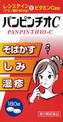 パンピンチオC 180錠