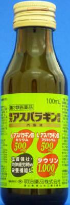 複方アスパラギン酸塩内服液 100ml
