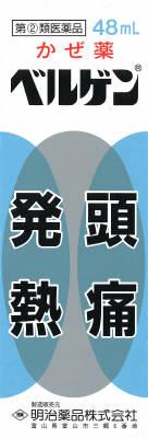 ベルゲンシロップ(小児用) 48ml
