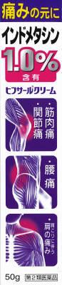 ヒフサール1.0%クリーム 50g