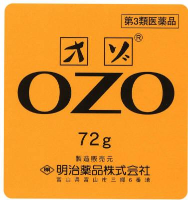 オゾ 72g
