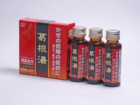 三宝葛根湯液 30ml×3瓶