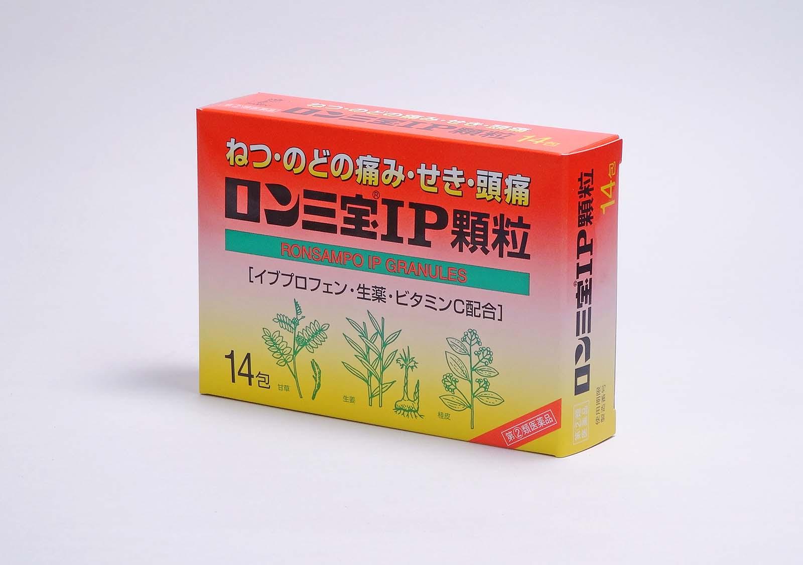 ロン三宝IP顆粒10包