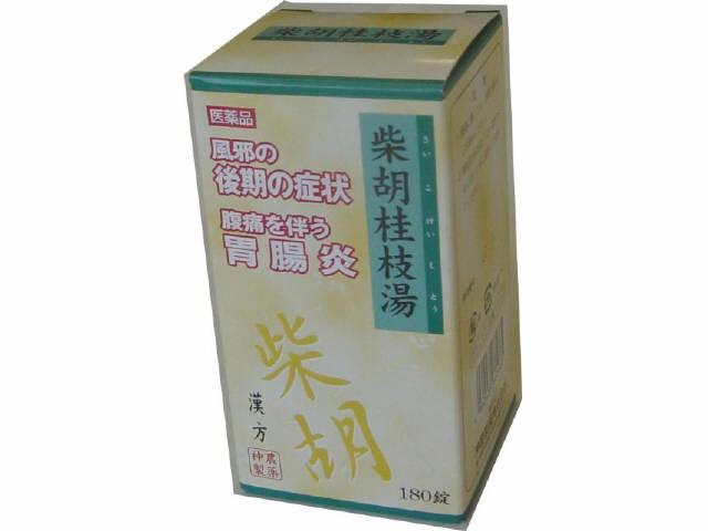 神農柴胡桂枝湯エキス錠 180錠