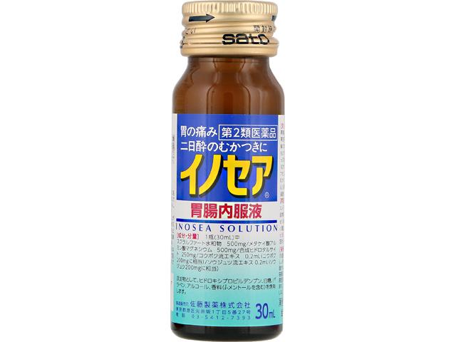 イノセア胃腸内服液 30ml