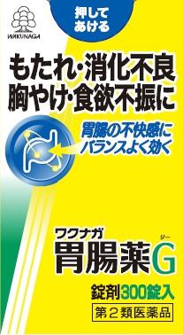 ワクナガ 胃腸薬G 300錠