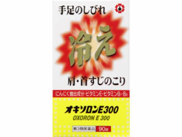 オキソロンE300 90錠