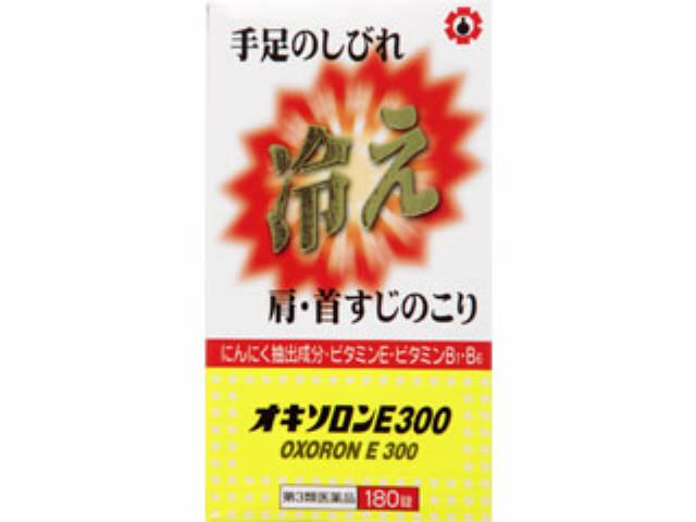 オキソロンE300 180錠