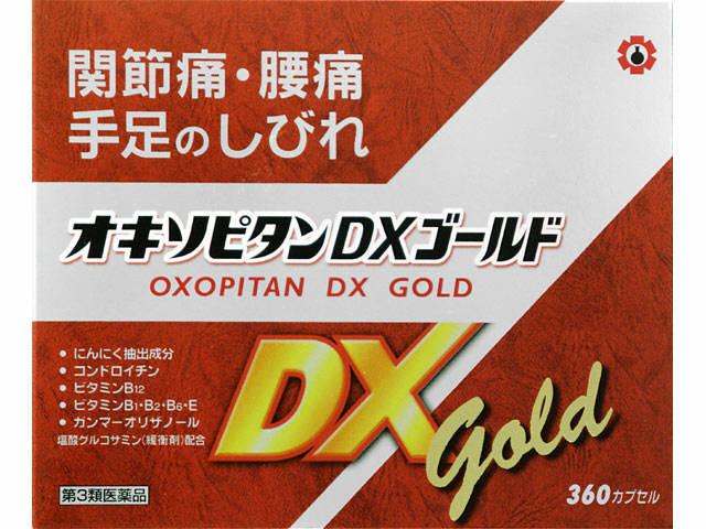 オキソピタンDXゴールド 360cp