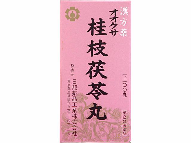 オオクサ桂枝茯苓丸 1200粒