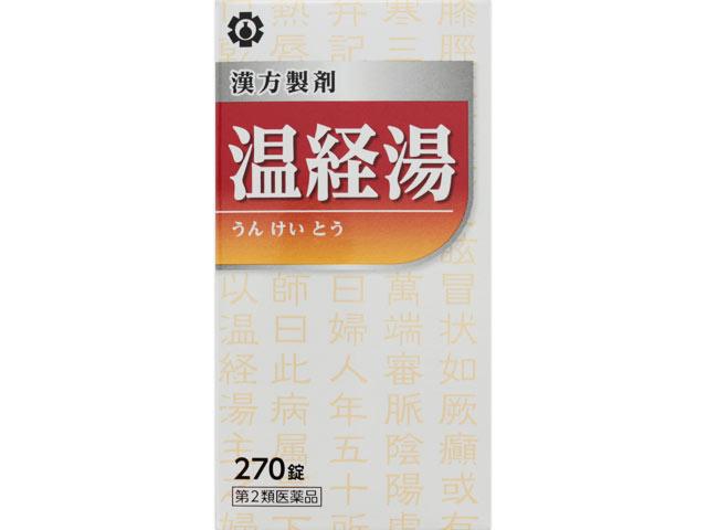 温経湯エキス錠N「アスゲン」 270錠