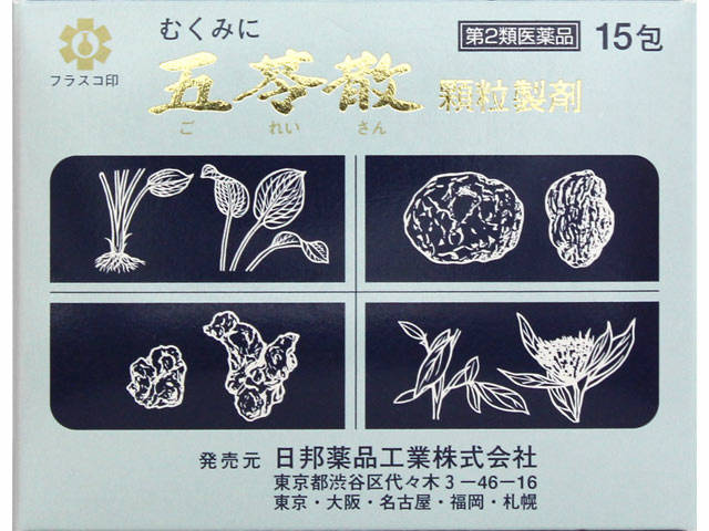 東洋の五苓散料エキス顆粒(分包) 15包