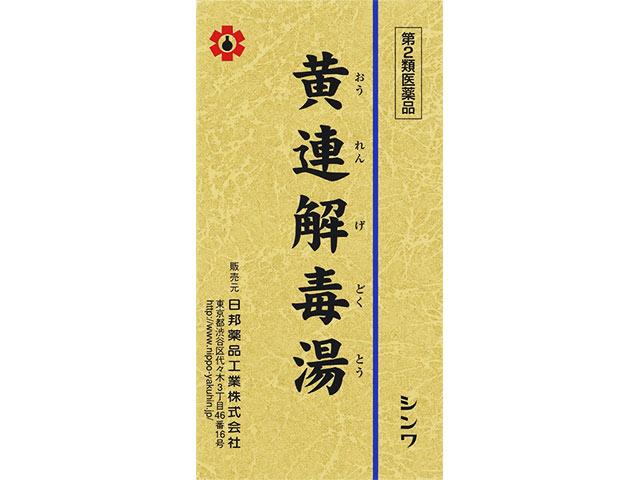 大峰エキス錠黄連解毒湯A 180錠