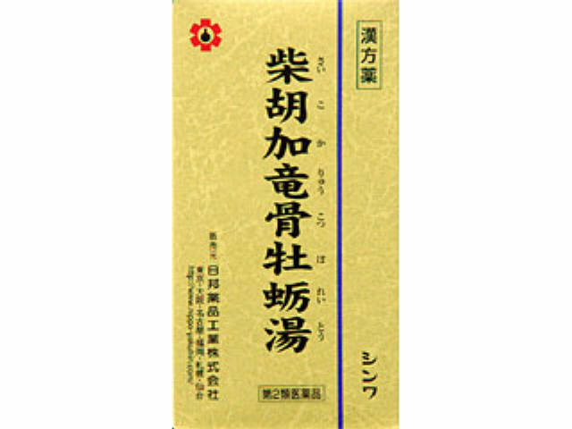 柴胡加竜骨牡蛎湯エキス錠〔大峰〕 240錠