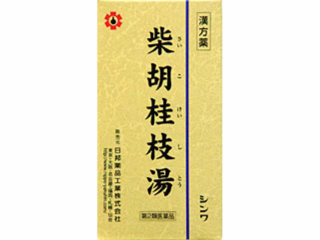 柴胡桂枝湯エキス錠〔大峰〕 240錠