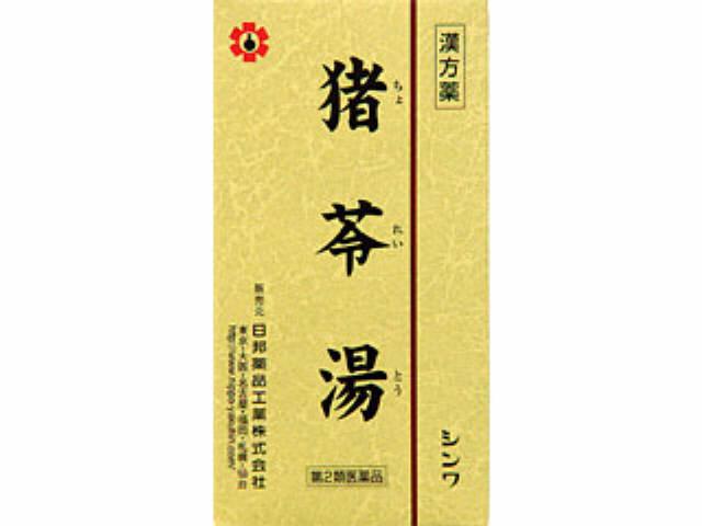 猪苓湯エキス錠〔大峰〕 240錠