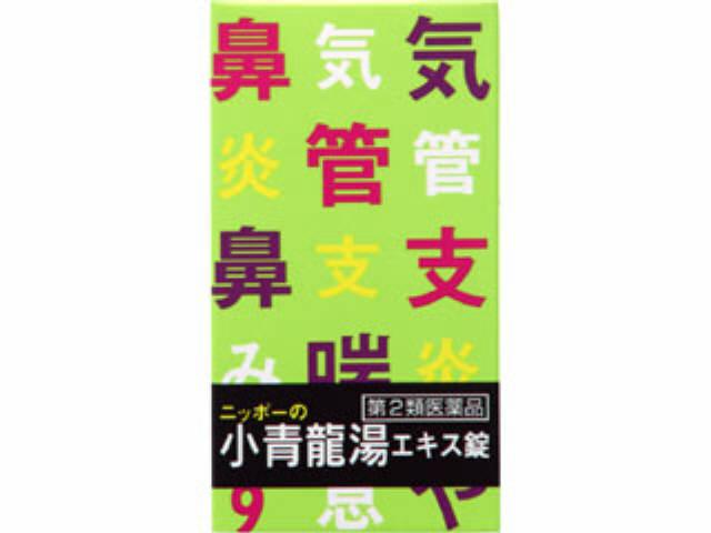 ニッポーの小青龍湯エキス錠 75錠