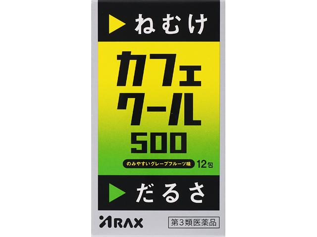 カフェクール500 12包