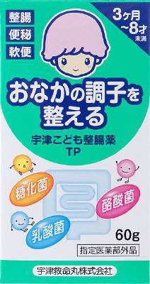 宇津こども整腸薬TP60g