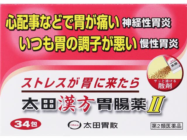 太田漢方胃腸薬Ⅱ 34包