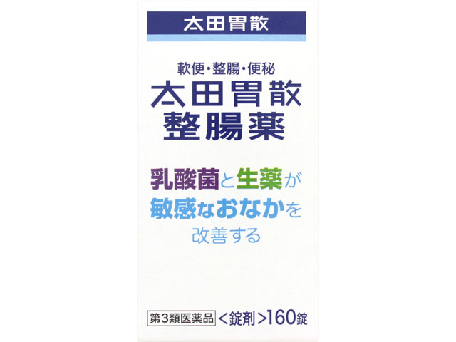 太田胃散整腸薬 160錠