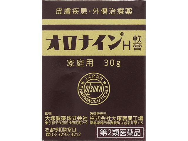 オロナインH軟膏 30g
