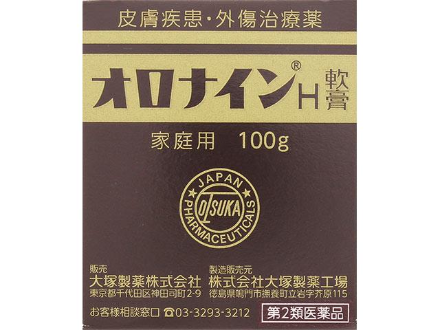 オロナインH軟膏 100g