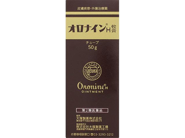 オロナインH軟膏 50g