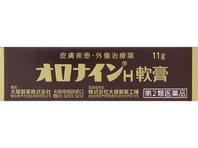 オロナインH軟膏 11g