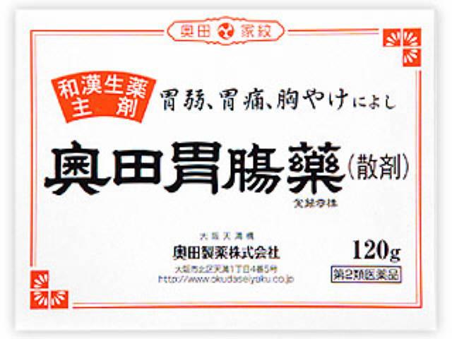 奥田胃腸薬<散剤> 120g