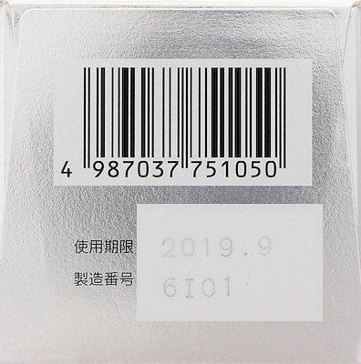4987037751050 6