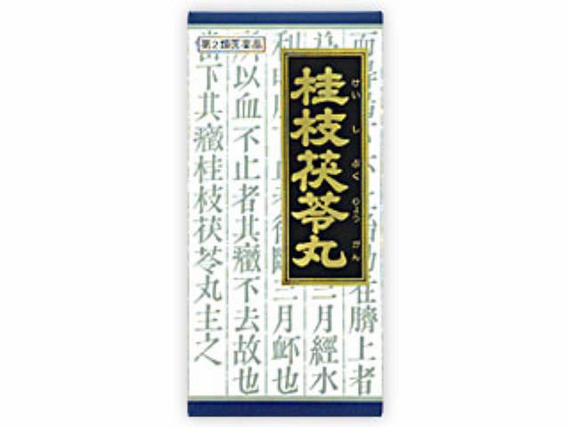 「クラシエ」漢方桂枝茯苓丸料エキス顆粒 45包