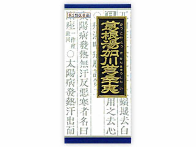 「クラシエ」漢方葛根湯加川キュウ辛夷エキス顆粒 4