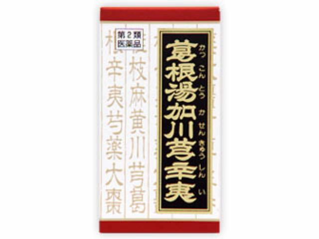 「クラシエ」漢方葛根湯加川キュウ辛夷エキス錠 18