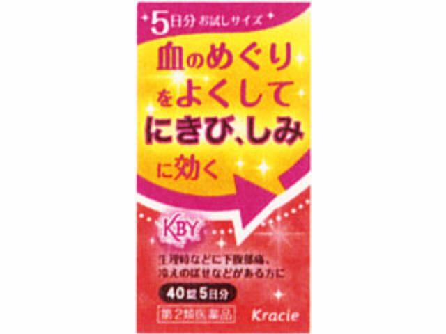 「クラシエ」漢方桂枝茯苓丸料加ヨク苡仁エキス40錠