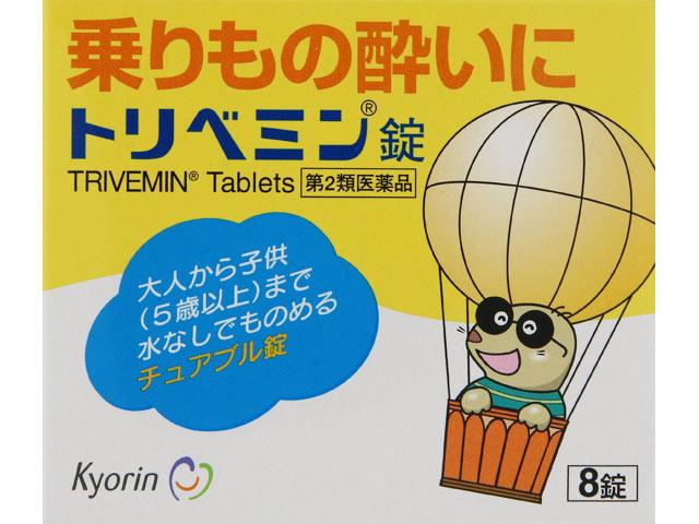トリベミン錠 8錠