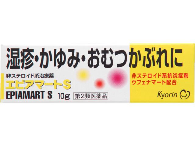 エピアマートS 10g