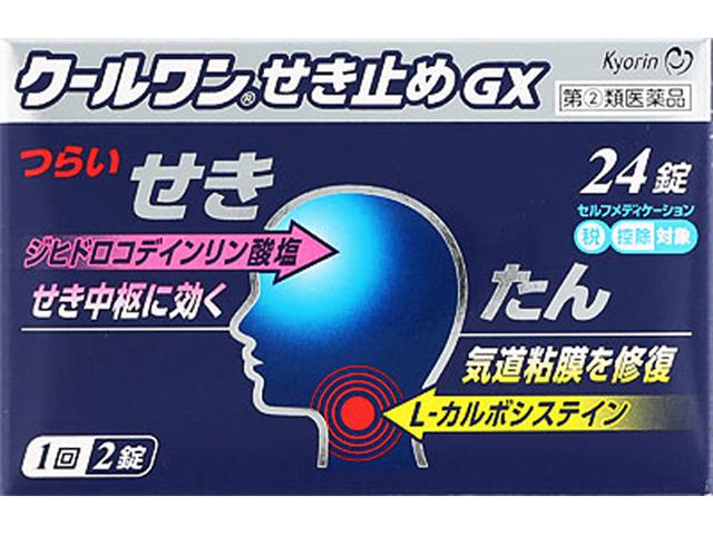 クールワンせき止めGX 24錠