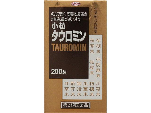 小粒タウロミン 200錠
