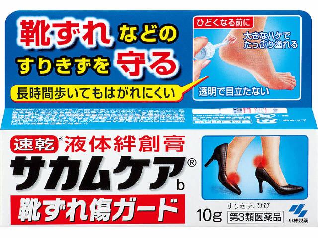 サカムケアb靴ずれ傷ガード 10g