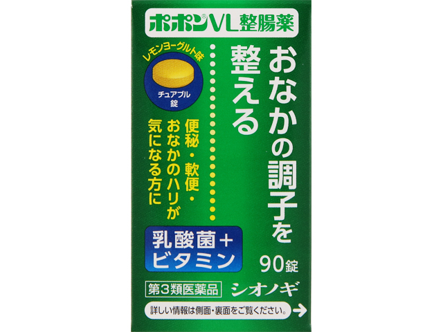 ポポンVL整腸薬90錠
