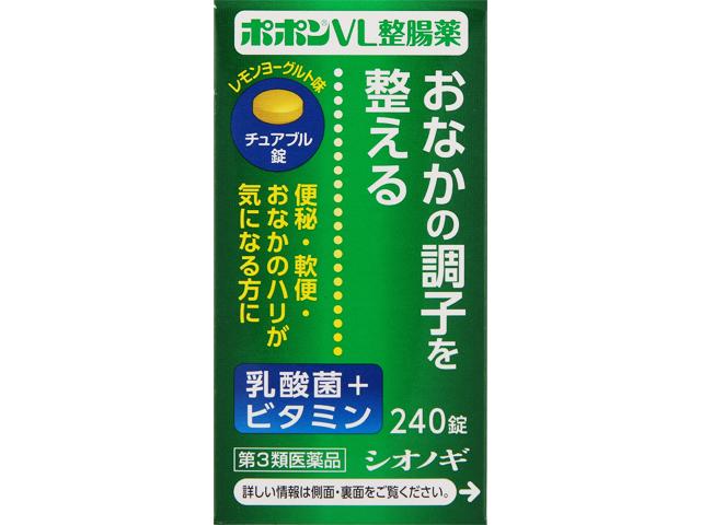 ポポンVL整腸薬240錠
