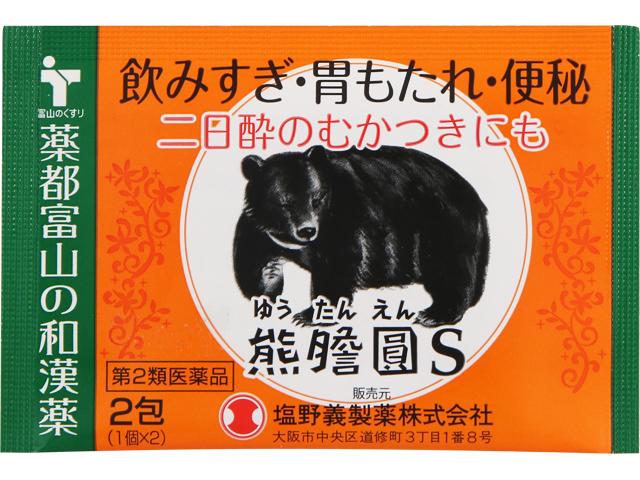 熊膽圓S 2包
