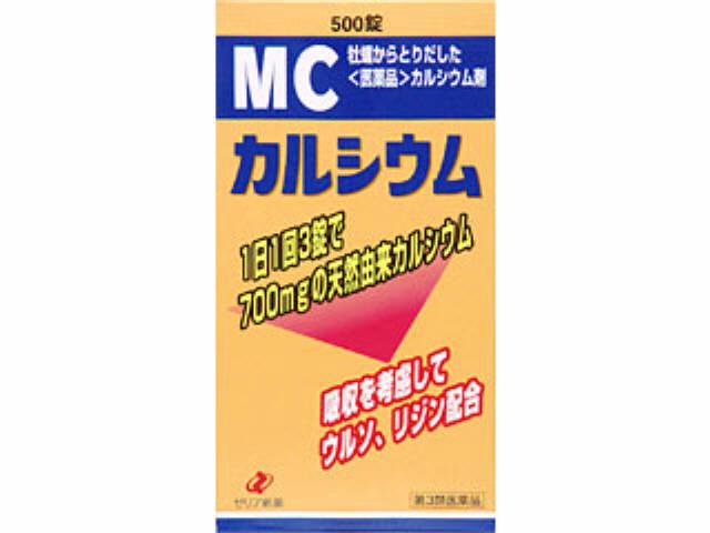 MCカルシウム 500錠