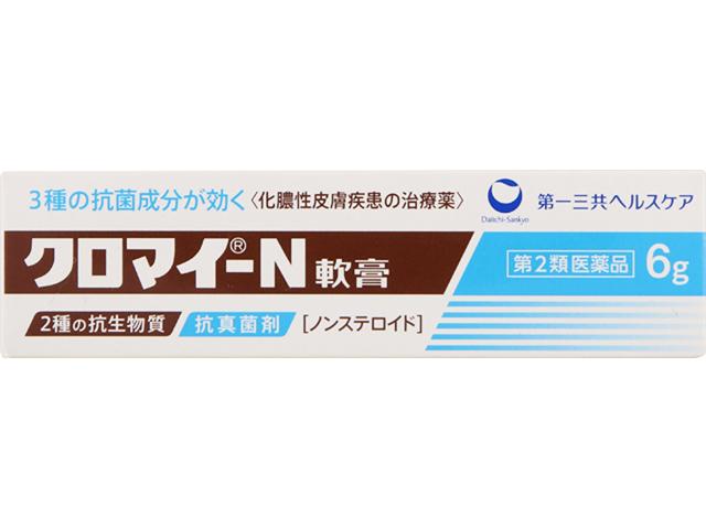 クロマイ-N軟膏 6g